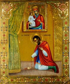 St John Damaskinos (Damascene) with the Virgin Hodogetria  . 19th. C    Russian School  Ferens Art Gallery