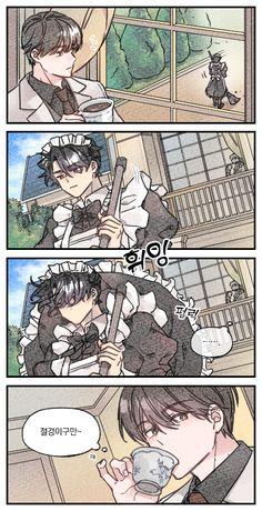 Twitter Funny Drawings, Anime Drawings Sketches, Manga, Anime Galaxy, Gay Comics, Best Novels, Cute Anime Guys, Webtoon, Character Design