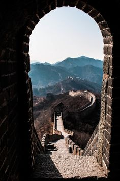 My dad's photo from the Great Wall