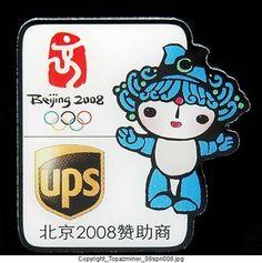 OLYMPIC PINS Beijing CHINA 2008 UPS SPONSOR MASCOT LOGO  | eBay