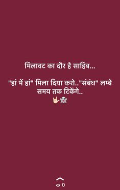 Quotes Feelings Hurt Sadness Happy Ideas For 2019 Funny Quotes In Hindi, Hindi Quotes Images, Life Quotes Pictures, Words Quotes, Happy Quotes, Good Thoughts Quotes, True Feelings Quotes, Reality Quotes, Attitude Quotes