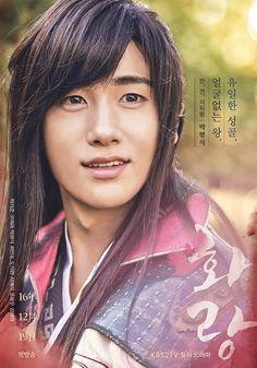 Hwarang (Korean Drama  2016-2017 ) - 화랑 Genre: Historical, Romance, Coming of age, Comedy / Episodes: 20 / Park Hyung Sik Hwarang