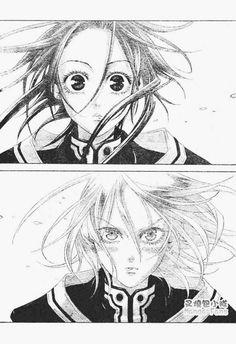 Trinity Blood 23 página 2 - Leer Manga en Español gratis en NineManga.com