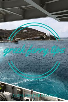 Read my tips for taking the Greek Ferry on your next vacation!
