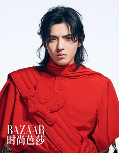 China Entertainment News: Search results for Kris Wu Kris Wu, Boyish Style For Girls, 5 Years With Exo, Rapper, Mullet Hairstyle, Instant Lifts, Kim Minseok, Wu Yi Fan, Hair Thickening