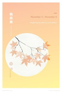 A poster project creating a unique design for each of the 72 microseasons of the ancient Japanese calendar. Inspired by traditional Japanese artforms. Graphic Projects, Design Projects, Image Theme, Floral Doodle, Zen Style, Maple Leaves, Simple Doodles, Anime Girl Drawings, Business Card Design