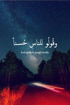 "dirtyboy420: ""[Al-Qur`aan (Surat (2) Al-Baqarah (Part of Verse #83)] """