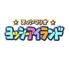 ロゴ ゲーム - Google 検索