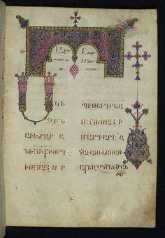 Gospels, Opening of Mark's Gospel, Walters Manuscript W.538, fol. 96r
