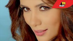 Shayma Helali - Ya Nahar (Official Music Video) / شيما هلالي - يا نهار