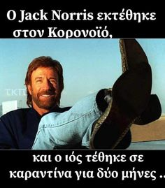 Chuck Norris, Funny Cartoons, Funny Memes, Jokes, Funny Stories, Laugh Out Loud, Budapest, Online Marketing, Minions