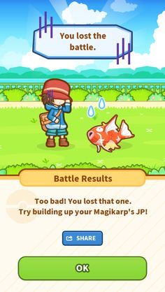 My poor K.O. dime jumped up 43.74 m... but still lost. #Magikarp http://koiking.jp/r/