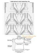Женские пуловеры, свитера спицами