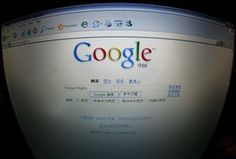 China's new cybersecurity bill alarms human rights experts     - CNET  Enlarge Image                                              Frederic J. Brown/AFP/Getty Images                                          Internet censorship in China could be about to get much worse.  The country on Monday passed a new cybersecurity bill that may have severe implications for both Chinese internet users and international tech companies reports Reuters. These new measures will come into effect June 2017.  On…