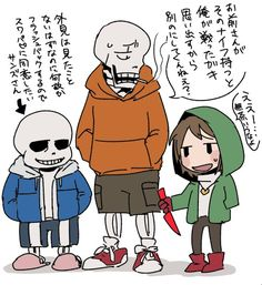 46 Best Bad time trio images in 2019 | Bad timing, Undertale