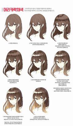 manga tutorial + Illustrations + manga to read Manga Tutorial, Drawing Hair Tutorial, Digital Painting Tutorials, Digital Art Tutorial, Art Tutorials, Concept Art Tutorial, Art Sketches, Art Drawings, Coloring Tutorial
