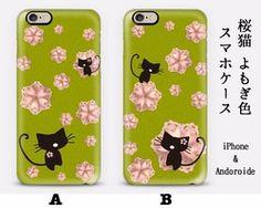 【受注生産】iPhone&スマホ各種ケース 桜猫◆よもぎ色