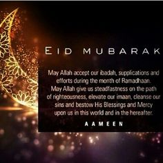 Ramadan Wishes Messages, Eid Al Adha Wishes, Eid Mubarak Messages, Eid Mubarak Quotes, Mubarak Images, Eid Greetings Quotes, Ramadan Greetings, Eid Mubarak Greetings, Islamic Birthday Wishes