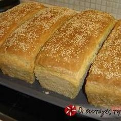 Food Network Recipes, Food Processor Recipes, Cooking Recipes, Savoury Baking, Bread Baking, Greek Recipes, Desert Recipes, Greek Sweets, Greek Cooking