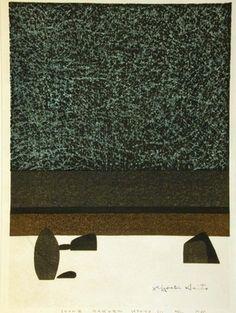 Kiyoshi Saito: Stone Garden, Kyoto (C) - Art Gallery of Greater Victoria