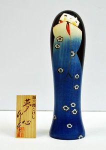 Usaburo Kokeshi Japanese Wooden Doll 55 Yumegokoro Blue (Dreaming Lady)
