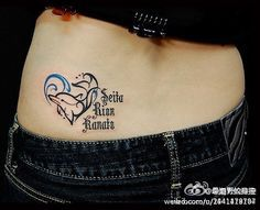 Dolphin tattoo....want this without the words.