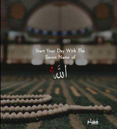 Best Islamic Quotes, Quran Quotes Love, Islamic Qoutes, Islamic Inspirational Quotes, Muslim Quotes, Motivational Quotes For Life, Mood Quotes, Life Quotes, Allah Islam