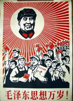 """Cultural Revolution Poster - block print """"Long Live Mao's Theory"""" 1970"""