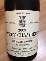 "Domaine Marc Roy Gevrey-Chambertin ""Clos Prievr"" Burgundy 2009 @ chefs table at Brooklyn Fare"