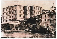 e-Pontos.gr: Έντονη αντίδραση της ΟΠΣΕ για την ίδρυση μουσείου ...