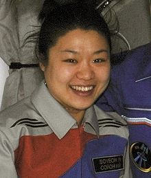 Yi So-yeon is the first Korean #astronaut and also happens to be a #woman. She is a #trailblazer for her #country and for #women everywhere! #wmnswork