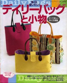 Daily Bags No.:2110.