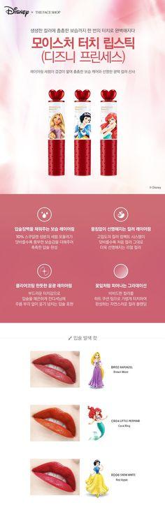 Tester Korea Cosmetics Sample Shop