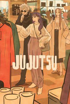 Twitter Jiu Jitsu, All Art, Anime, Songs, Artist, Cosplay Ideas, Girls Girls Girls, Artists, Cartoon Movies