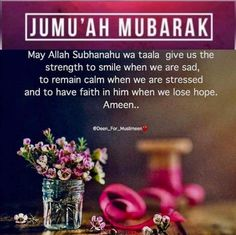 Best Quran Quotes, Best Islamic Quotes, Beautiful Islamic Quotes, Quran Quotes Inspirational, Arabic Quotes, Jumma Mubarak Messages, Jumma Mubarak Images, Happy Good Morning Quotes, Morning Prayer Quotes