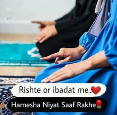 #Nilofark07 Muslim Love Quotes, Islamic Love Quotes, Islamic Inspirational Quotes, Romantic Love Quotes, Quran Quotes, Truth Quotes, Life Quotes, Love Husband Quotes, Love Quotes For Him