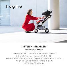 ベビーカー hugme Z(ハグミー ゼット)[選べる4色]   カトージ オンラインショップ