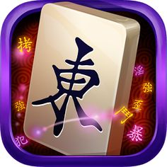 Mahjong Solitaire Epic 2.1.9 APK (All Unlocked) Mahjong Solitaire Epic has been loved by using millions of people for extra than seven years. this loose mah