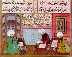 """This is a painting atelier of the Sultan. The miniature shows the author, who is said to be the court chronicler Talikizade, working on the """"Shahname"""" for Mehmet III (ruled 1595-1603). The painter on the left is Nakkaş Hasan, who is working on a scene of the capitulation of Eger Castle."""