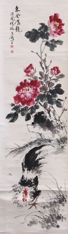 After Wang Xuetao (Chinese, 1903-1982), Peonies and Rooster, ink and color on paper, the left inscribed and bearing signature, along with tw...