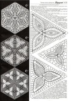 Patterns and motifs: Crocheted motif no. 743