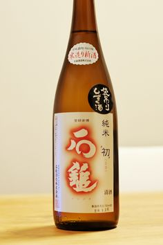 ishizuchi ubu junmai sake 石鎚 初 純米 日本酒