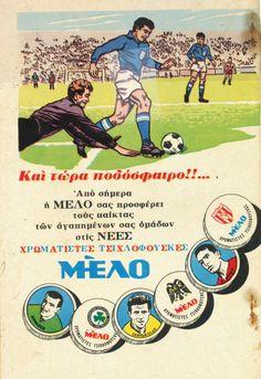Vintage Advertising Posters, Old Advertisements, Vintage Ads, Vintage Images, Magazine Design, Old Posters, Old Greek, Poster Art, Retro Ads