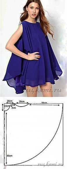 Klyoshny styles of summer dresses\' Website 'Ручками' - we do things by the hands Dress Sewing Patterns, Clothing Patterns, Poncho Patterns, Diy Clothing, Sewing Clothes, Fashion Sewing, Diy Fashion, Circle Dress, Diy Dress