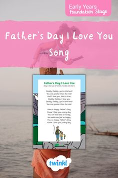 Father's Day I Love You Song