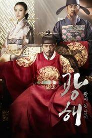 Ver Masquerade Aquí Empieza Todo 2012 Película Completa 1080p En Latino Espanol Latino Ver Película Masquera Lee Byung Hun Korean Drama Korean Drama Movies