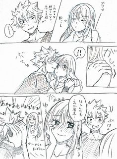 ^///^ Fairy Tail Natsu And Lucy, Fairy Tail Love, Fairy Tail Nalu, Fairy Tail Ships, Fairy Tale Anime, Fairy Tales, Nalu Comics, Gajeel X Levy, Fariy Tail