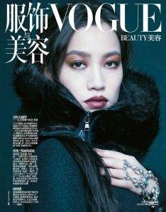 Zhou Yi by Raymond Meier for Vogue China, November 2012