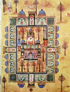 The city of Baghdad. From a medieval illustrated manuscript