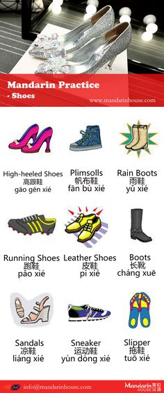 Shoes in Chinese.For more info please contact:sophia.zhang@mandarinhouse.cn The best  Mandarin School in China.